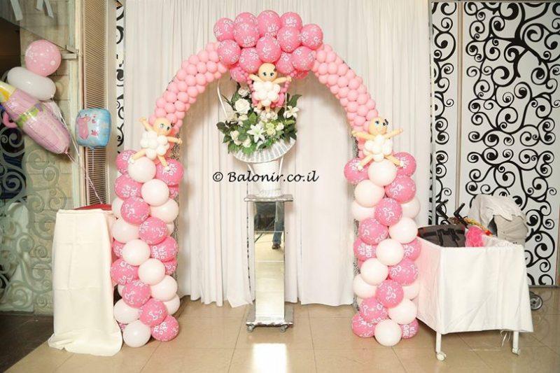 photo_833211683429091